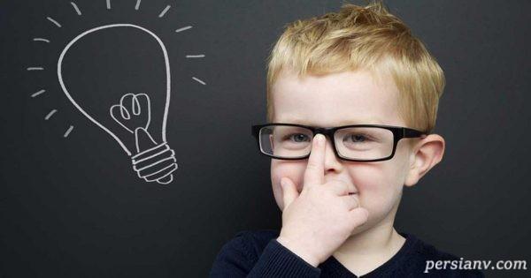 چگونه فرزندی باهوش تربیت کنیم