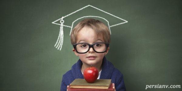 چگونه هوش فرزندمان را زیاد کنیم ؟ / آموزش و راه و رسم باهوش کردن فرزند
