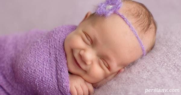 علت لبخند نوزاد در خواب