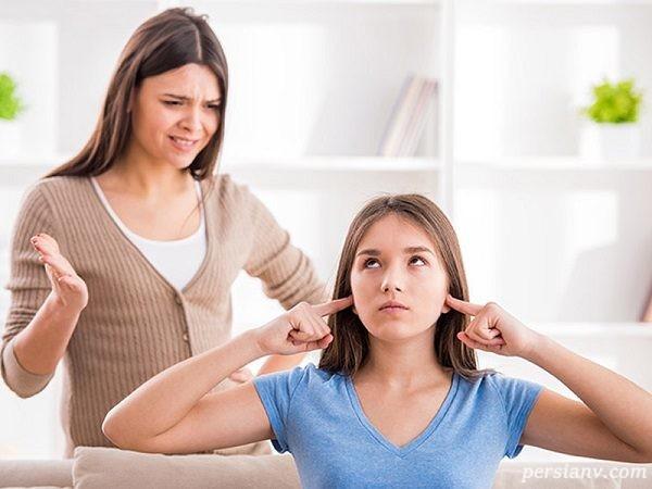 رفتار با نوجوانان پرخاشگر