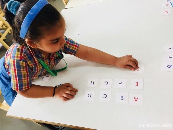 آموزش الفبا قبل از مدرسه، در تابستان به کودک درست یا غلط؟