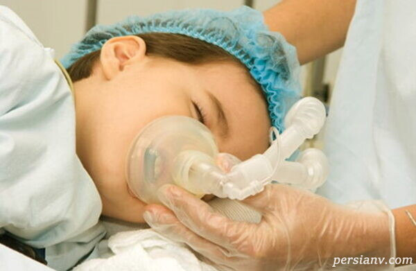 بیهوشی کودکان برای عمل