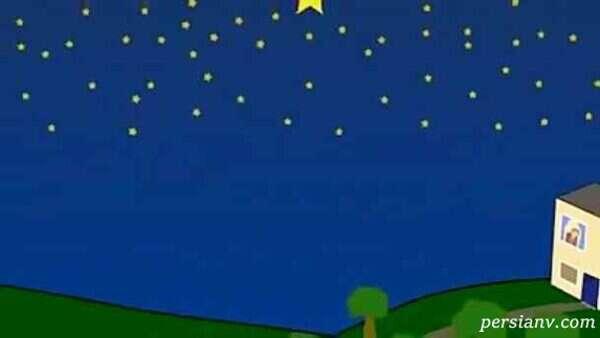 آهنگ شب به خیر کوچولو