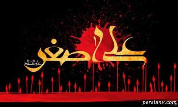 شعر علی اصغر حسین