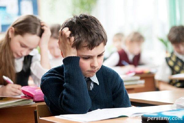 علت ترس دانش اموزان از مدرسه