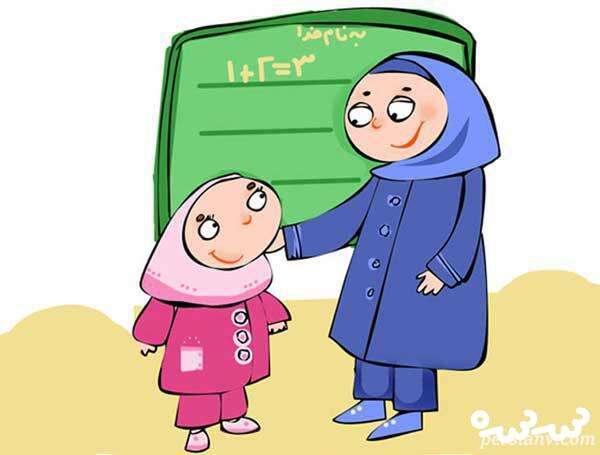 معلم بیسواد و مداد جادویی