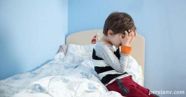 جلوگیری از شب ادراری کودکان