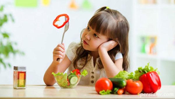 رفع بد غذایی کودک