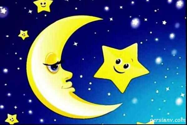 شعر چشمک بزن ستاره