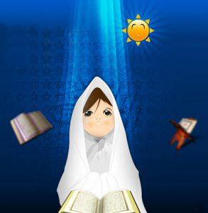 قصه کودکانه خدا کجاست؟