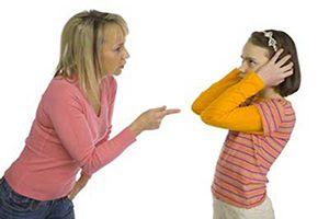 چگونه به کودکان خود نه بگوییم؟