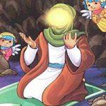 داستان و اشعار کودکانه درباره عید مبعث