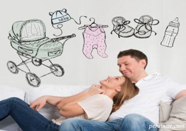 قبل از بچه دار شدن چکار کنیم