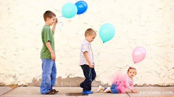 شاد کردن کودکان