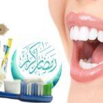 راهکارهای جلوگیری از بوی بد دهان در ماه رمضان