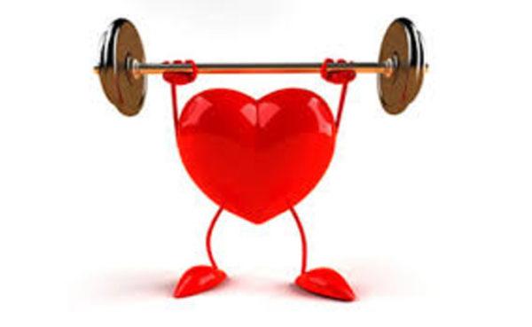 تقویت قلب با ورزش