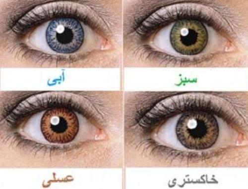 لنزهای رنگی