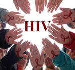وقتی ایدز داریم و خود نمیدانیم+تست