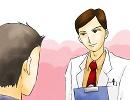آیا میدانید زگیل ناحیه تناسلی خطرناکتر از ایدز است