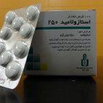 آشنایی با داروی استازولامید و موارد مصرف آن