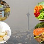 راهکار افزایش مقاومت بدن در برابر هوای آلوده