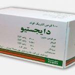 آشنایی با داروی دایجستیو از دسته داروهای گوارشی