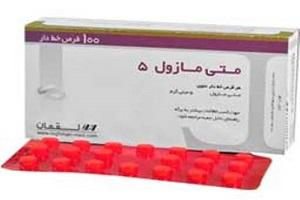 آشنایی با داروی متی مازول از دسته داروهای تیروئید و ضد تیروئید