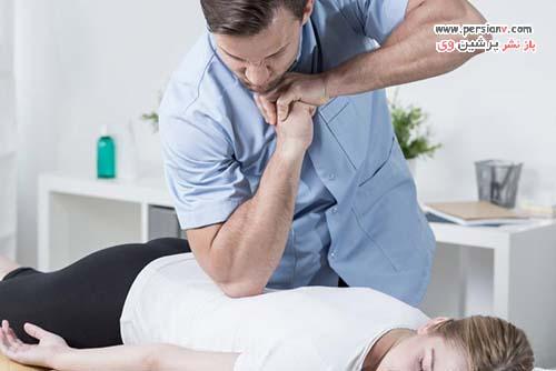 بهترین درمان کمردرد