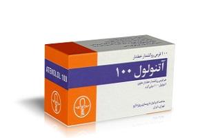 آشنایی با داروی آتنولول از دسته داروهای قلبی عروقی