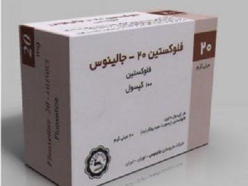 آشنایی با داروی فلوکستین از دسته داروهای ضدافسردگی