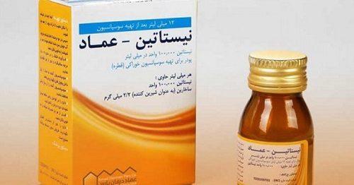آشنایی با داروی نیستاتین از دسته داروهای ضد قارچ