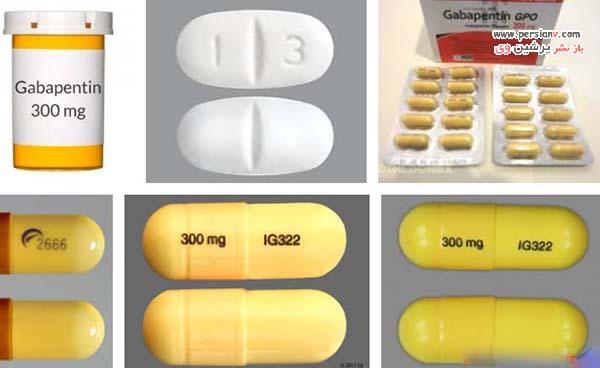 مصرف گاباپنتین
