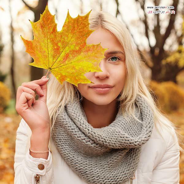 مراقبت پوست در پاییز ، فصل سرما و تغییرات پوست از تابستان به پاییز