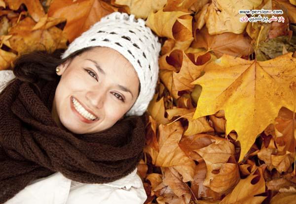 مراقبت پوست در پاییز