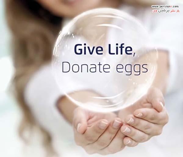 عوارض اهدای تخمک