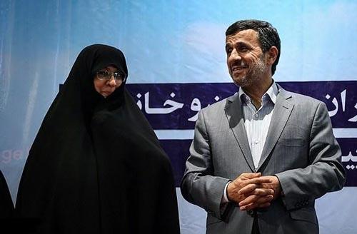 دیدار همسران روسای جمهور ایران +عکس