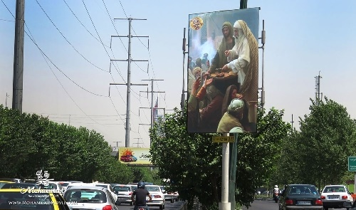 پوسترهای این فیلم ایرانی رنگ شهر را تغییر داده است + تصاویر