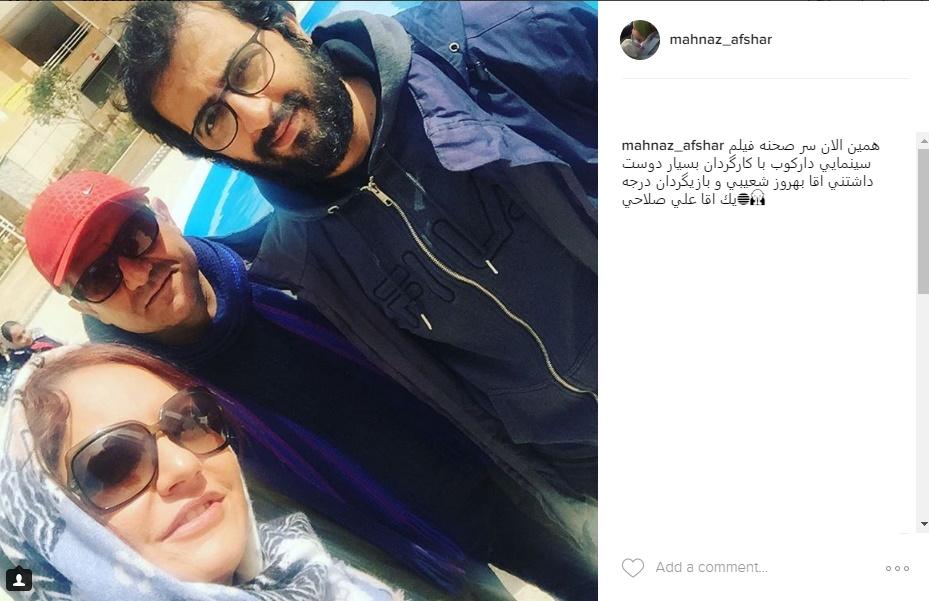 مهناز افشار و عکس جدیدی در پشت صحنه «دارکوب»