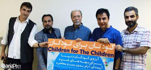 حمایت جمعی از هنرمندان مشهور از کمپین کودکان برای کودکان + تصاویر