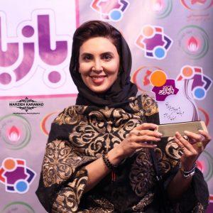 تیپ لیلا بلوکات در کنسرت حامد همایون در برج میلاد
