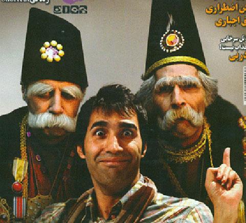 عکس : چهره بدون گریم هادی کاظمی بازیگر نقش ( باباشاه ) قهوه تلخ
