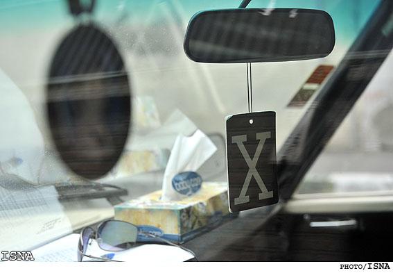 نصب بوگیر «X» در خودروها ممنوع است  عکس