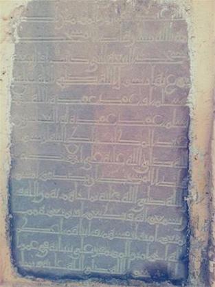 عکس:کشف دست خط امیرالمومنین در یک مسجد مطلب