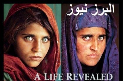 عکس:دختری که به خاطر چشم هایش مشهور شد