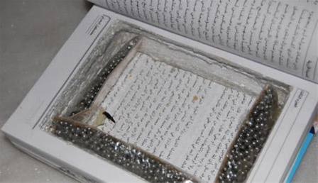 عکس:کشف بمب از عامل انتحاری در کاظمین مطلب