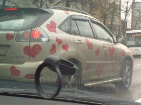 عکس:تا حالا دیدید ماشین عاشق بشه!؟