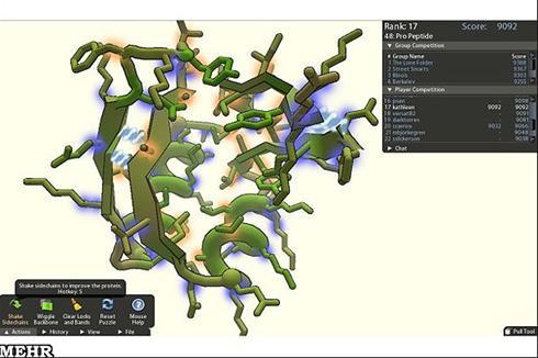 عکس:یک بازی آنلاین برای درمان ایدز مطلب
