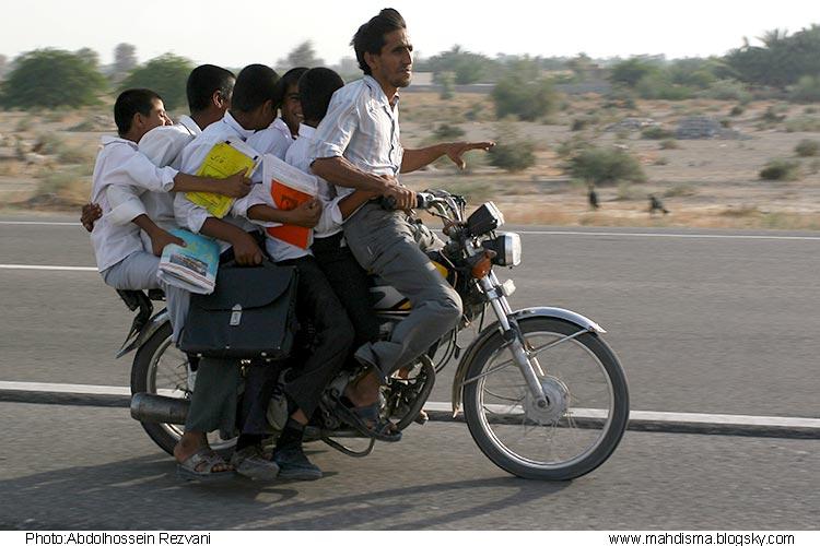 عکس دیدنی : سرویس مدرسه پسرانه