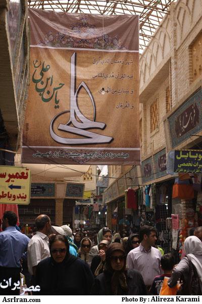 گزارش تصویری : تهران میزبان اولین روز ماه مبارک رمضان