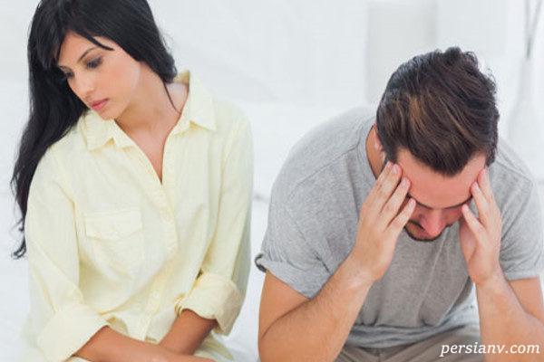 اشتباهات همسران
